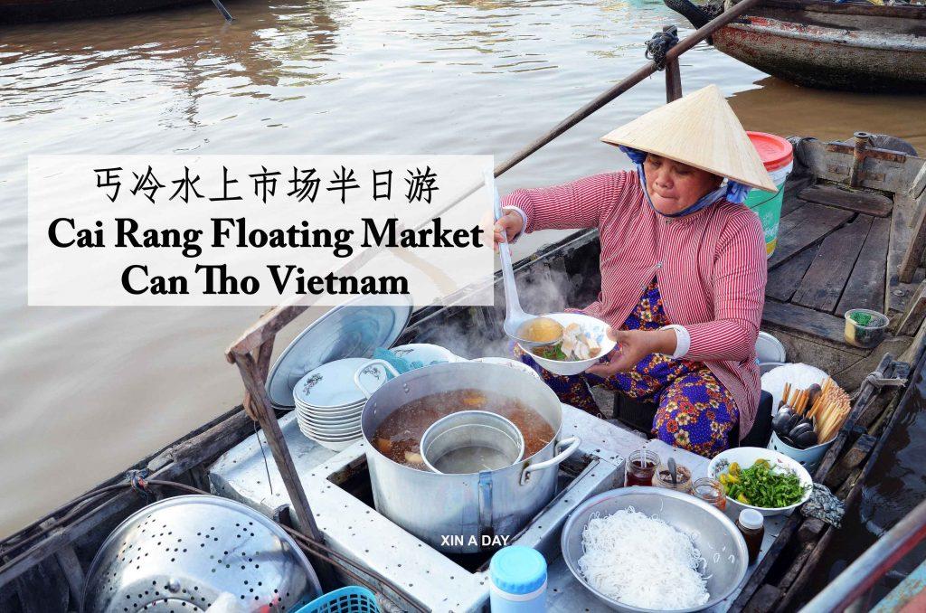 Can Tho Cai Rang Floating Market