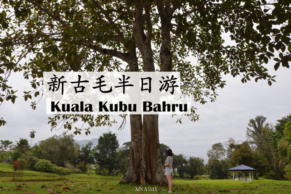 Kuala Kubu Bahru