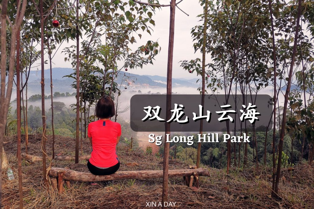 sg long hill park